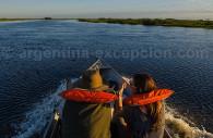 Esteros del Ibera, Corrientes, Argentine
