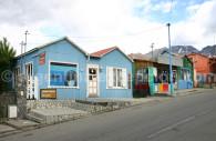 Musée Mundo Yámanas Ushuaia