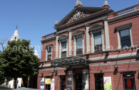 centre culturel la recoleta