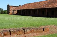 Missions jésuites paraguayennes de San Cosme