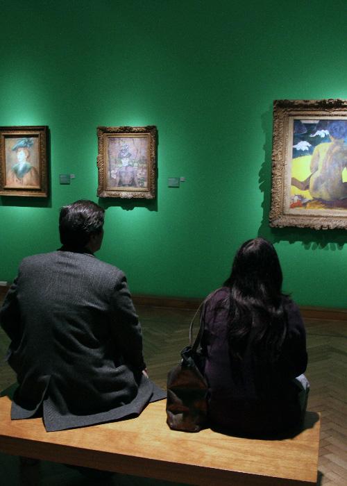 Musées de Buenos Aires